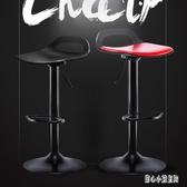 升降椅子酒吧前臺現代簡約凳子家用高吧凳吧椅高腳凳 qz9943【甜心小妮童裝】