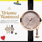 Vivienne Westwood VV139RSBK 英國時尚精品腕錶 現貨+排單!