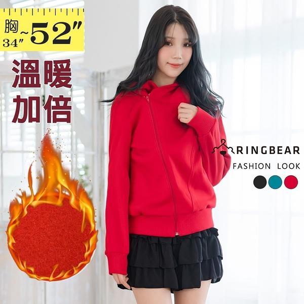 保暖外套--百變時尚翻領造型斜拉鍊保暖內刷毛外套(黑.紅.綠M-2L)-J167眼圈熊中大尺碼