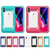 蘋果 iPhone XS MAX XR iPhoneX i8 Plus i7 Plus 撞色B款 手機殼 全包邊 防摔 保護殼