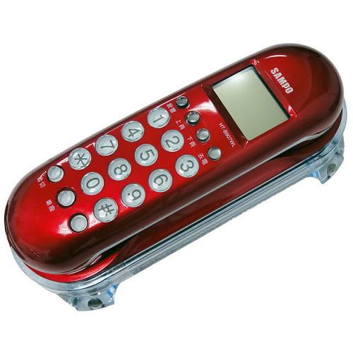 聲寶有線電話HT-B907WL可壁掛【愛買】