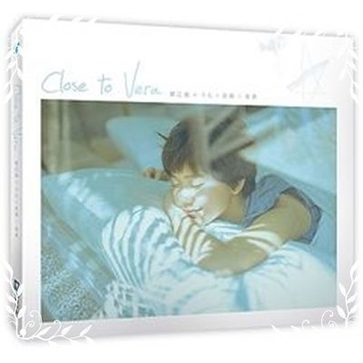 Close to Vera(嚴正嵐x 手札+ 塗鴉÷ 寫真)