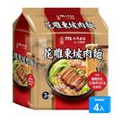 台酒花雕東坡肉麵200g*12【愛買】