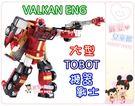 麗嬰兒童玩具館~韓國TOBOT機器戰士-...