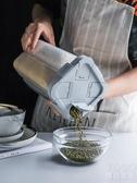 塑料分格密封罐五谷雜糧收納家用米桶冰箱廚房防潮儲物『優尚良品』YJT