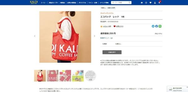 《花花創意会社》外流。KALDI黑摺疊購物袋側背防水大容量【H7085】