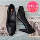 現貨 OL上班鞋圓頭系列7.5公分 黑色...