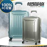 超級輕!!!! 行李箱 28吋美國旅行者新秀麗 DP9