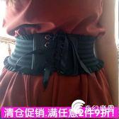 腰帶-女士腰帶寬裝飾襯衣時尚彈力流蘇蝴蝶結花邊收腰裝飾連衣裙腰封女-奇幻樂園