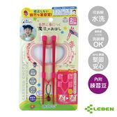 LEBEN - nonoji魔法學習筷組SS 粉