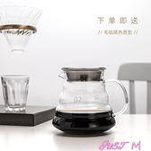 咖啡壺加厚 耐熱玻璃分享咖啡壺冰滴濾V60云朵可愛壺簡易手沖掛耳冷水壺 JUST M