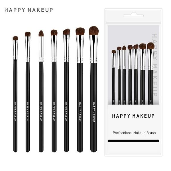 化妝刷 HAPPY MAKEUP7支眼影刷眼部化妝刷套裝馬毛軟毛便攜鼻影刷新手刷【快速出貨】