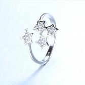戒指 925純銀 鑲鑽-星星設計生日情人節禮物女飾品73dx75[時尚巴黎]
