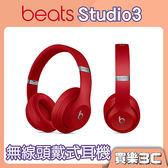Beats Studio3 Wireless 耳罩式 藍牙耳機 【紅色】 24期0利率 Apple公司貨