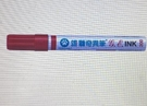 [COSCO代購] W133166 雄獅油性速乾奇異筆 - 紅 #200 1.3mm 36入