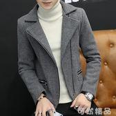 新款外套男士韓版潮流男裝夾克帥氣翻領呢子秋冬季上衣男個性   igo 可然精品鞋櫃