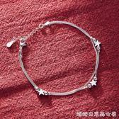 銀手鍊簡約925銀女個性星星潮人韓版生日禮物時尚送女友生 糖糖日系森女屋