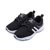 ARRIBA 輕量休閒運動鞋 黑白 AB-8079 女鞋 鞋全家福