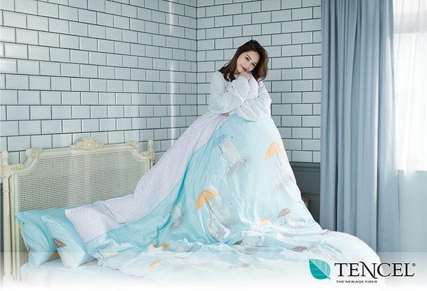 快速出貨【LORIA洛莉亞】超便宜平價天絲TENCEL天絲四件式床包組~標準雙人【肖恩~藍】
