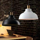 工業風經典款金屬單吊燈 雙色款 白色 TA8382