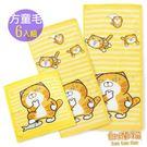 白爛貓Lan Lan Cat 臭跩貓-滿版方巾*2童巾*2毛巾*2(6條組)(橫紋-低調美男子)免運