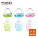 munchkin滿趣健-嬰兒新鮮食物咬咬樂-綠色
