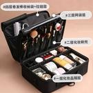 化妝包女大容量便攜2021新款超火手提旅行收納包品專業跟妝師箱盒 全館免運