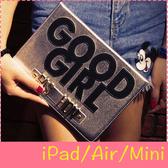 【萌萌噠】iPad234 Mini1/2/3/4 Air1/2  韓國個性潮牌 英文字母平板殼 智慧休眠 支架 平板保護套 皮套
