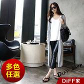 【DIFF】夏季外套 長版口袋女式韓國薄款防曬衣 防曬外套 外套 針織外套 風衣外套【J07】