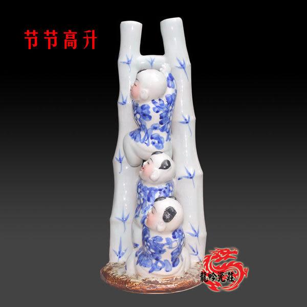 手繪傳統人物雕塑瓷節節高升