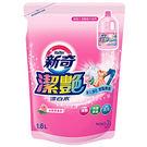 新奇 潔豔新型漂白水補充包 沁雅薔薇香 1600ml