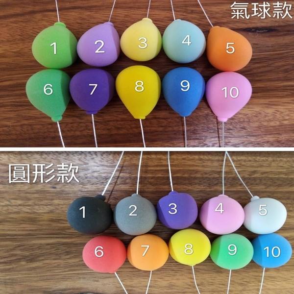 永生花裝飾 ,浪漫輕黏土氣球 (圓形款,氣球款)(單支)