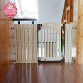 安全護欄麻麻乖 嬰兒童安全門欄 寶寶圍欄樓梯口防護欄寵物狗柵欄桿隔離門-大小姐韓風館