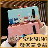 韓國可愛小貓 三星 S8 S9 S8+ S9+ Plus S10 S10+ 全包邊 軟殼 藍光手機殼 動物保護套 防摔軟殼