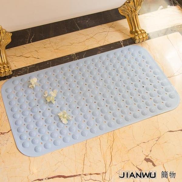 【快樂購】浴室地墊 浴室防滑墊淋浴洗澡間地墊家用衛生間