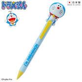 ★日本製 ★  日本限定 哆拉a夢 抱抱 0.5mm 自動鉛筆
