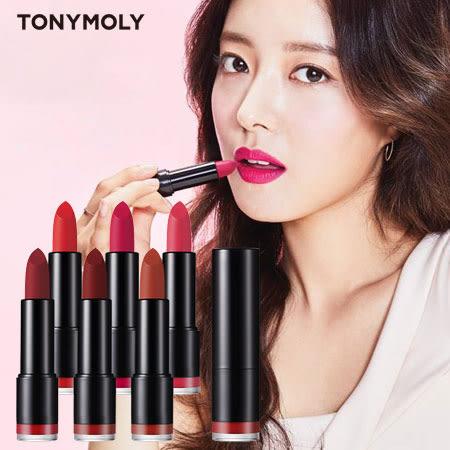 韓國 TONYMOLY 完美絲絨唇膏 3.5g 口紅 唇彩 唇膏 黑管唇膏 霧面 平價MAC