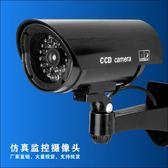 美猴王監控假攝像頭監控模型防盜攝像探頭帶燈槍式室外模擬攝像頭  熊熊物語