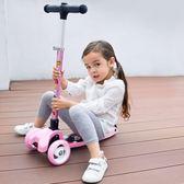 滑板車兒童2-3-6-14歲小孩三四輪折疊