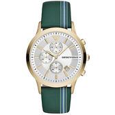 【Emporio Armani】/時尚簡約錶(男錶 女錶 Watch)/AR11233/台灣總代理原廠公司貨兩年保固