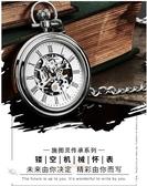 Stuhrling 施圖靈 復古機械懷錶 鏤空傳統手動機械表 男女進口