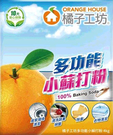 [COSCO代購] W134566 Orange House 橘子工坊 多功能小蘇打粉 4公斤 兩入