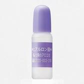 日本 太陽社玻尿酸美容原液 10ml 【康是美】