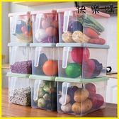 收納盒  冰箱收納盒抽屜式廚房家用保鮮食物塑料盒