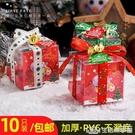 平安夜蘋果禮盒圣誕節小禮品創意高檔透明圣誕蘋果盒包裝盒子禮盒 樂事館新品