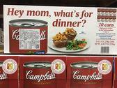 CAMPBELL'S奶油蘑菇濃湯298g*10罐