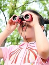 望遠鏡望遠鏡兒童玩具小型學生高清高倍護眼男孩女孩寶寶雙筒戶外望眼鏡 愛丫 新品