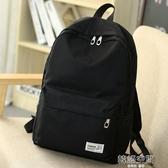 雙肩包女韓版青年電腦旅行校園初中高中學生書包男女時尚潮流背包