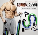 拉力器彈力繩健身男拉力彈力帶擴胸拉力器胸肌訓練健身器材家用阻拉力繩 莎瓦迪卡
