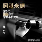 XIT重力手機車載支架導航架汽車用卡扣式車上支撐車內多功能通用